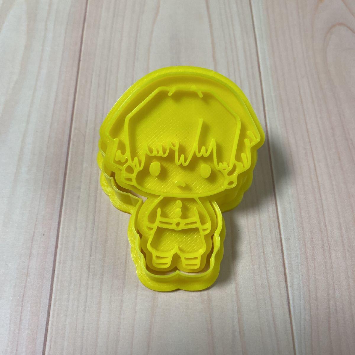 鬼滅の刃 クッキー型 我妻善逸 全身タイプ 黄色