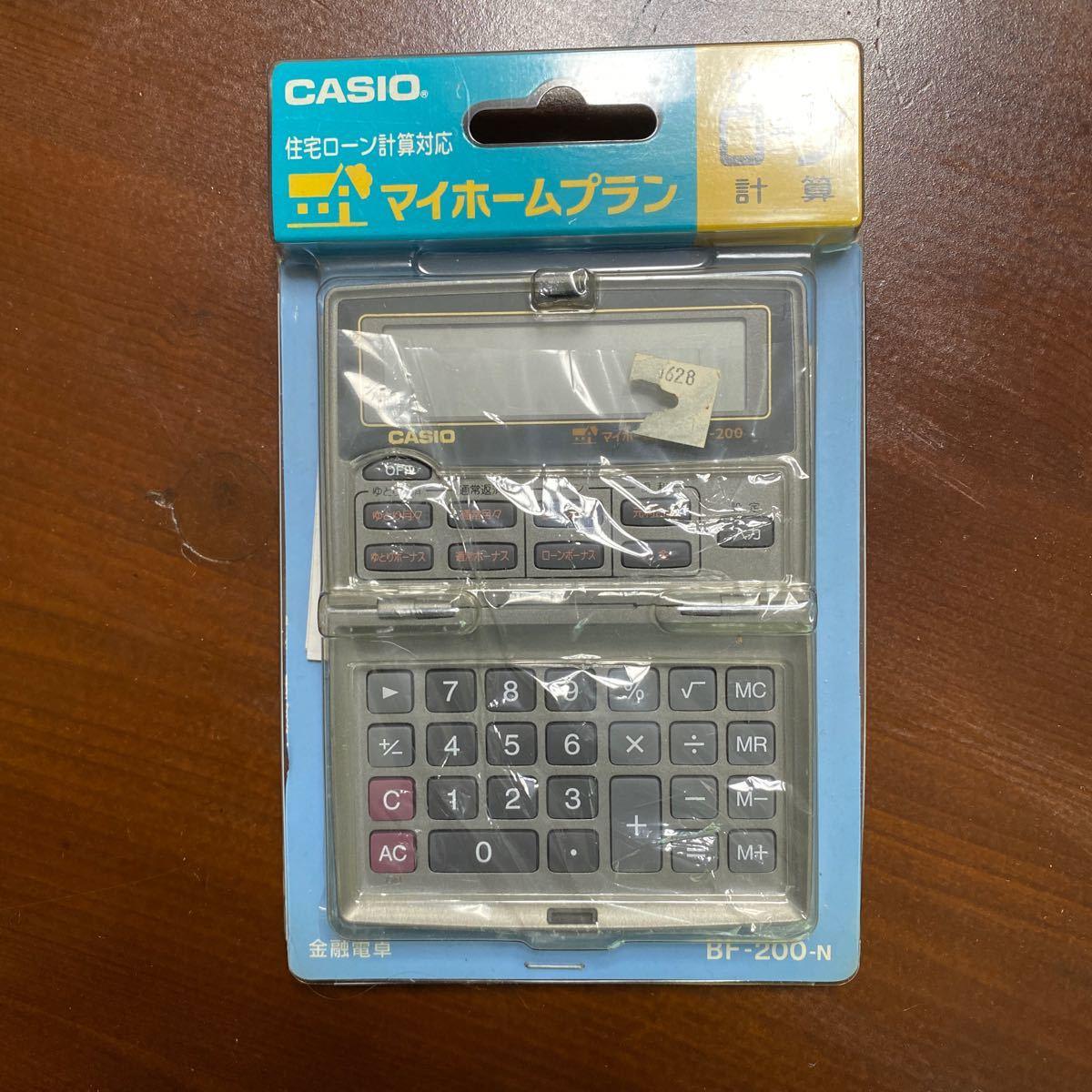 CASIO 電卓 BF-200 マイホームプラン