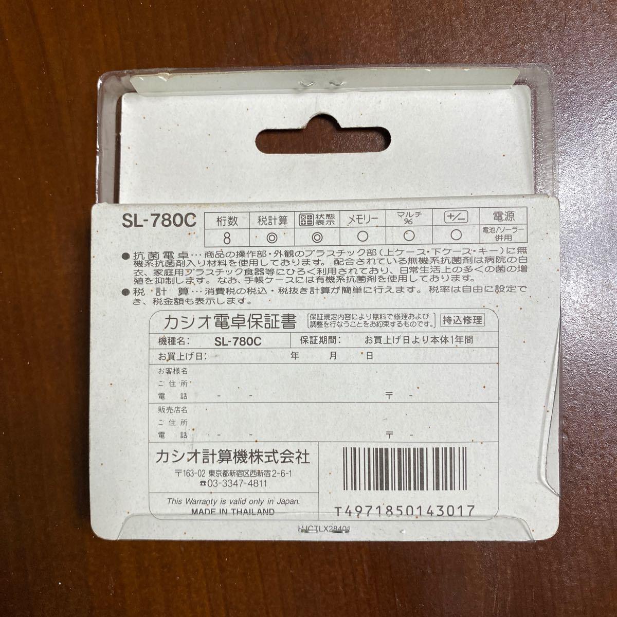 CASIO 抗菌電卓 SL-780C
