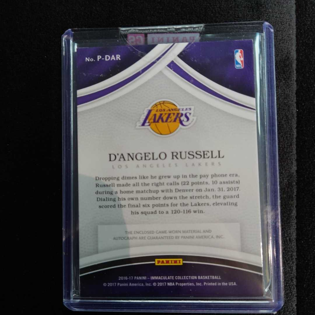 2016-17 Panini Immaculate NBA D'ANGELO RUSSELL 25枚限定_画像2