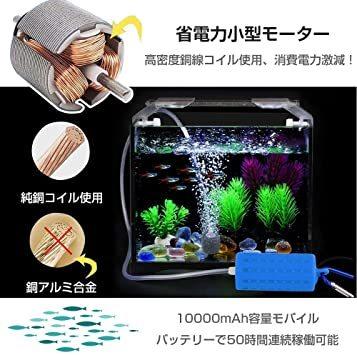 「3.ブルー AMYSPORTS エアーポンプ 酸素提供ポンプ 携帯式エアーポンプ 釣りポンプ 乾電池式ポンプ ブクブク 逆流防止」の画像3