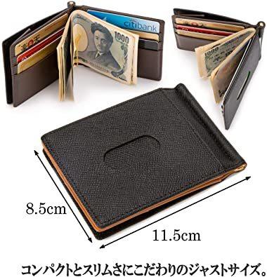 イエロー [レガーレ] 小銭入れ付き マネークリップ 本革 メンズ 財布 カードケース 札はさみ 二つ折り_画像5