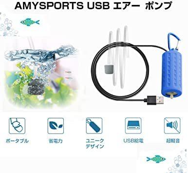「3.ブルー AMYSPORTS エアーポンプ 酸素提供ポンプ 携帯式エアーポンプ 釣りポンプ 乾電池式ポンプ ブクブク 逆流防止」の画像2