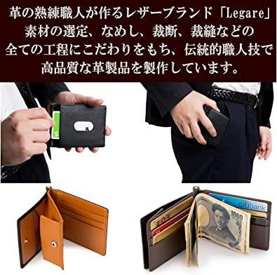 イエロー [レガーレ] 小銭入れ付き マネークリップ 本革 メンズ 財布 カードケース 札はさみ 二つ折り_画像4