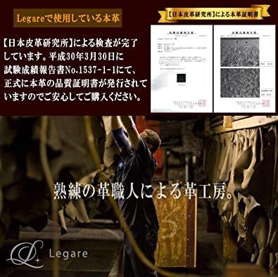 イエロー [レガーレ] 小銭入れ付き マネークリップ 本革 メンズ 財布 カードケース 札はさみ 二つ折り_画像6