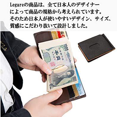 イエロー [レガーレ] 小銭入れ付き マネークリップ 本革 メンズ 財布 カードケース 札はさみ 二つ折り_画像2