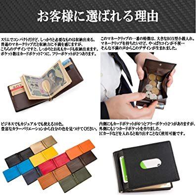 イエロー [レガーレ] 小銭入れ付き マネークリップ 本革 メンズ 財布 カードケース 札はさみ 二つ折り_画像3