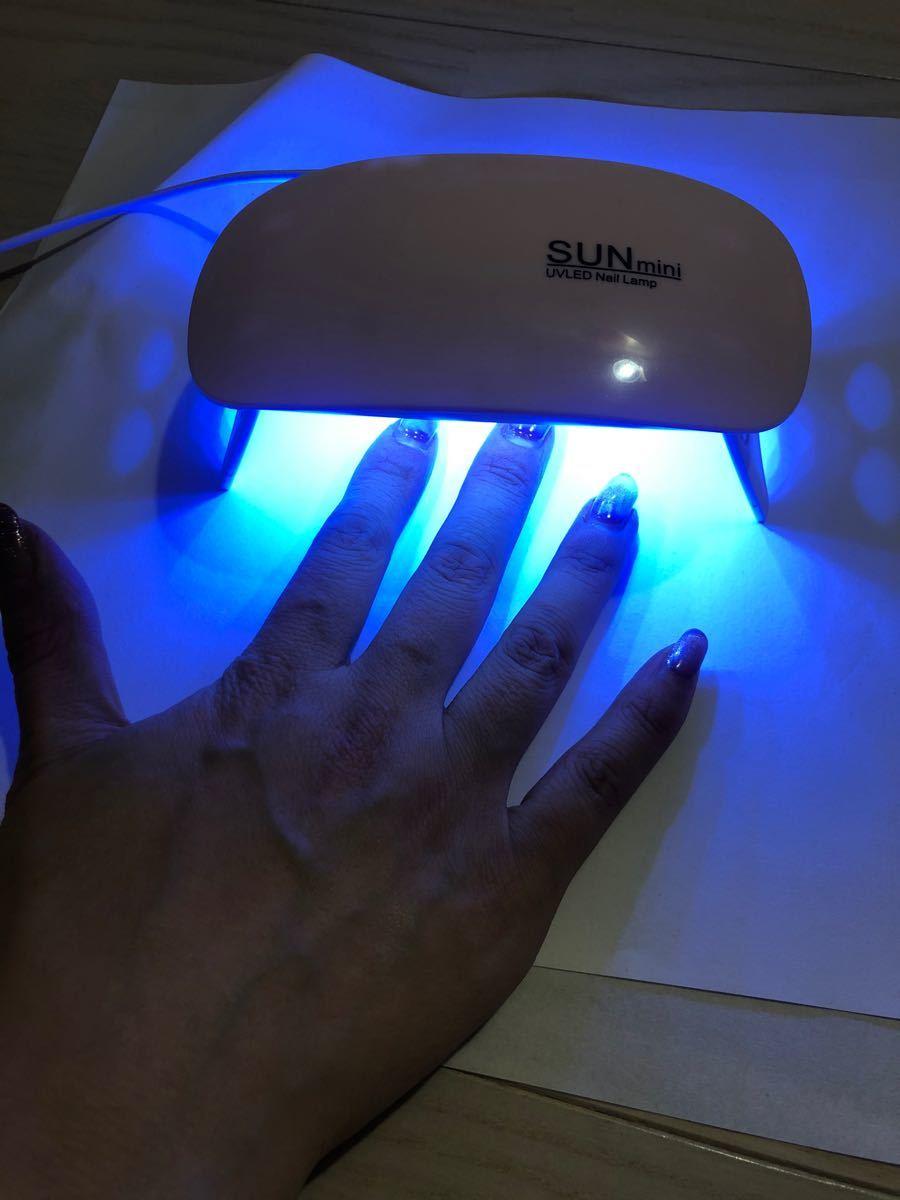 硬化ライト 折りたたみ式手足とも使える
