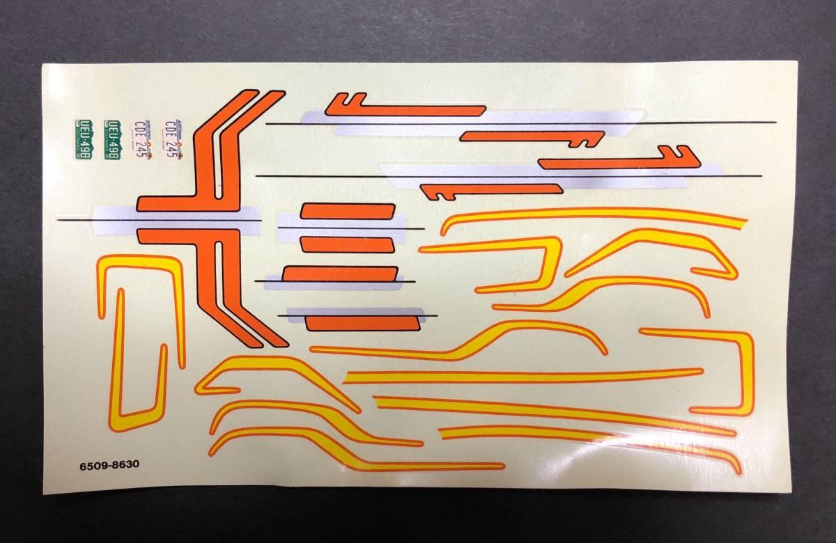 即決@中古絶版模型堂 amt 1/25 1965ビュイックリビエラ Buick Riviera '65 ビュイック リビエラ 定形外送料510円_画像3