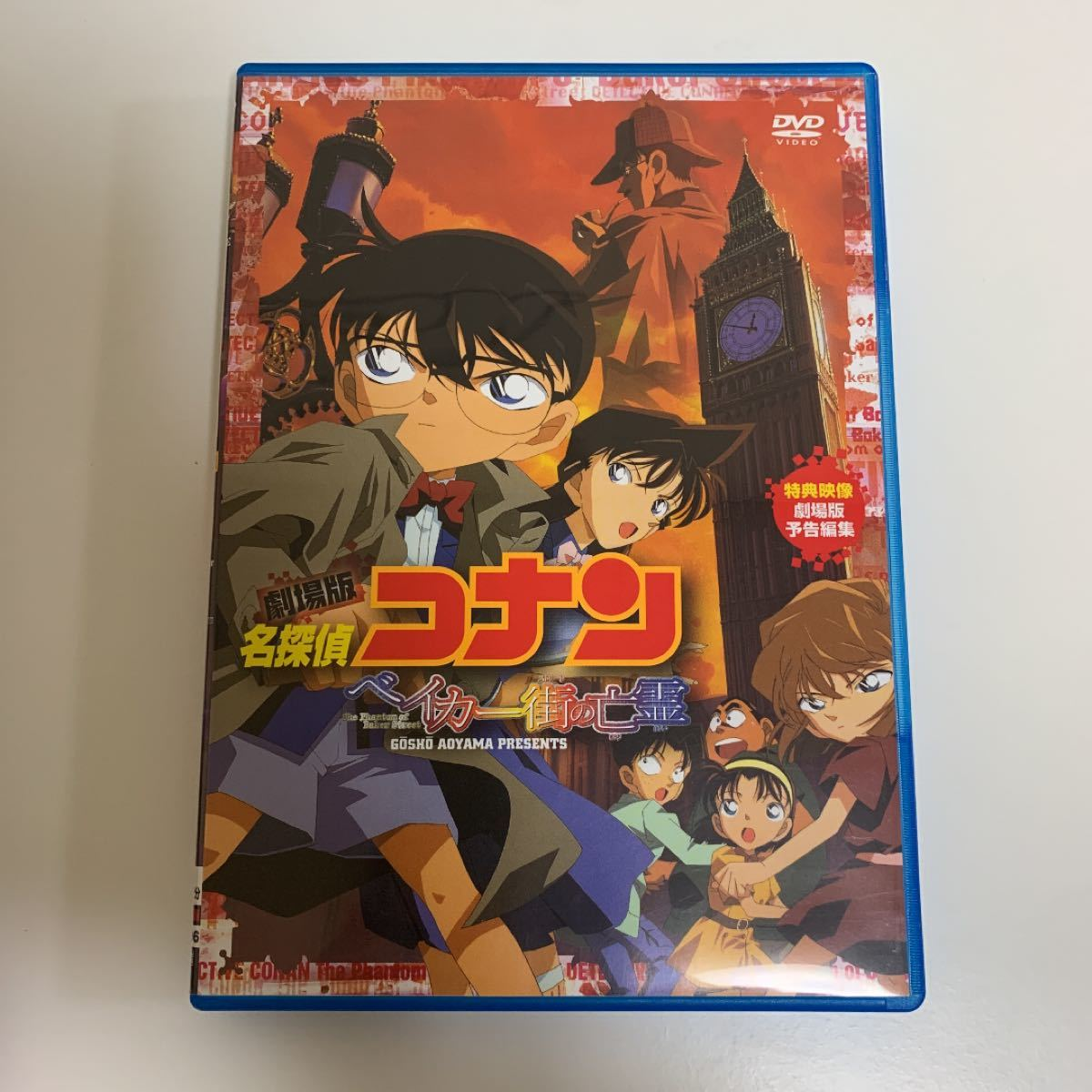 劇場版名探偵コナン DVD 3本セット