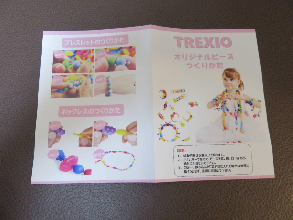 TREXIO オリジナルビーズ アクセサリーキット ワケあり品_画像3