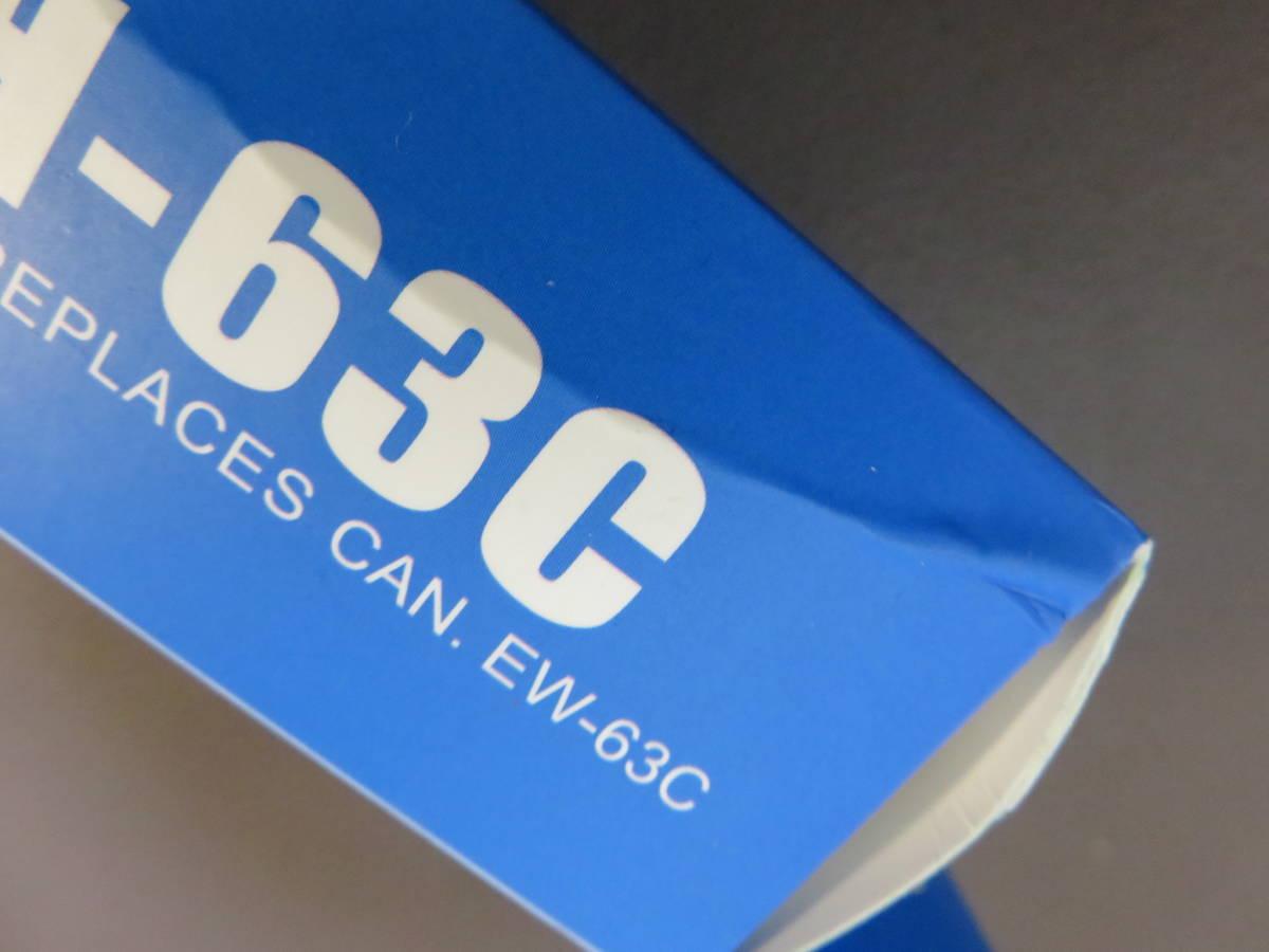 JJC キヤノン EW-63C 互換レンズフード LH-63C 未使用品_画像4