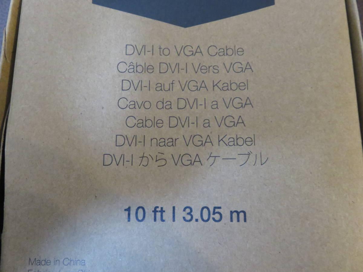 amazonbasics DVI-IからVGAケーブル 3.05m B074DM14SC 未使用品_画像2