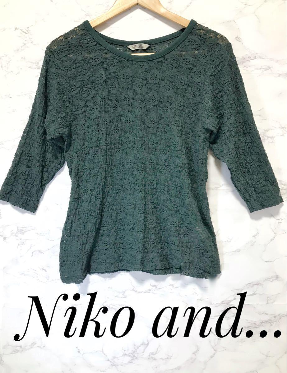 NIKO AND ニコアンド カットソー ブラウス グリーン Lサイズ 7分袖 透け 春 レディース ユニクロ