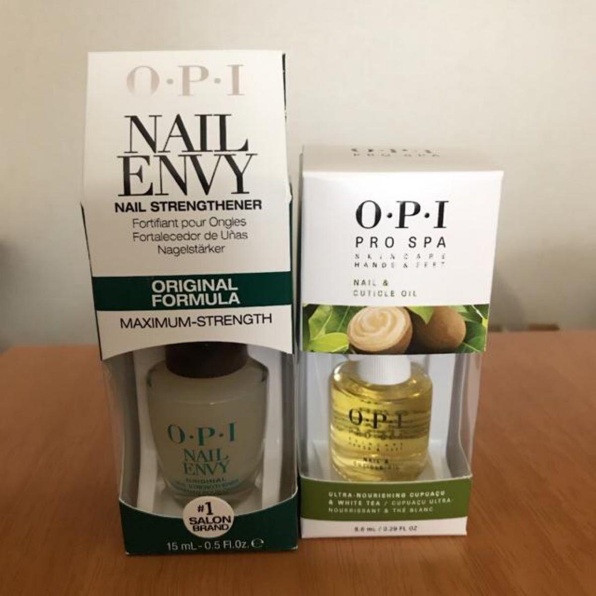 OPI  ネイルエンビー&キューティクルオイル 2個セット ☆新品☆