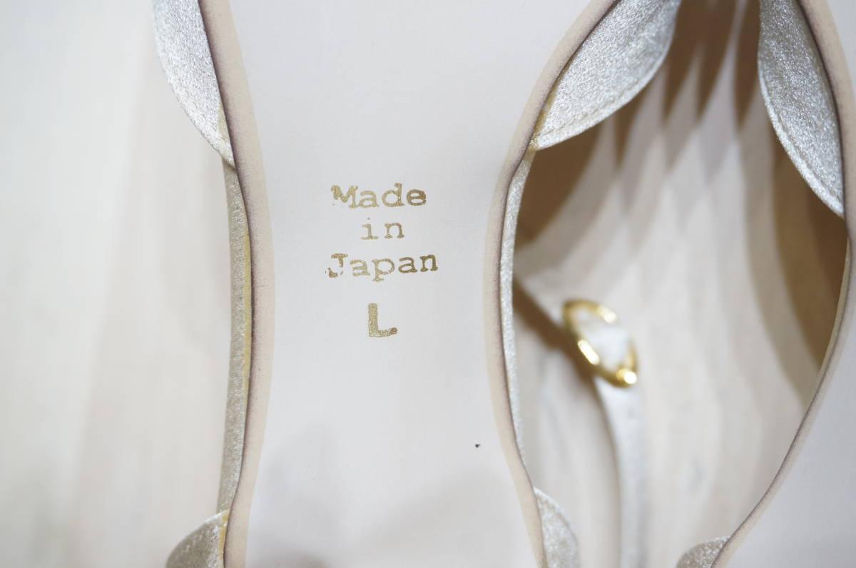 【OR40W】AIMER エメ レディース サテンパンプス リボンモチーフ Lサイズ ベージュ 中古 日本製 パーティに_画像9
