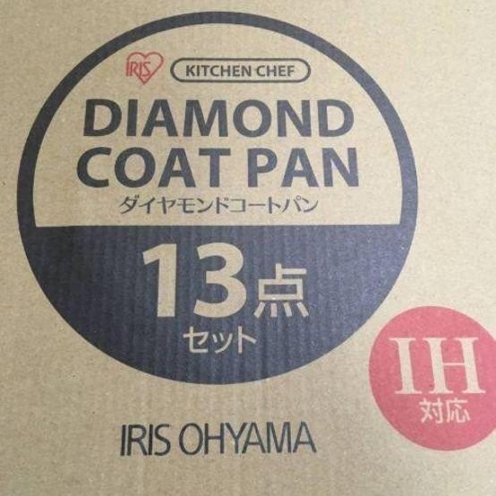 アイリスオーヤマ ダイヤモンドコートパン13点セット H-ISSE13P