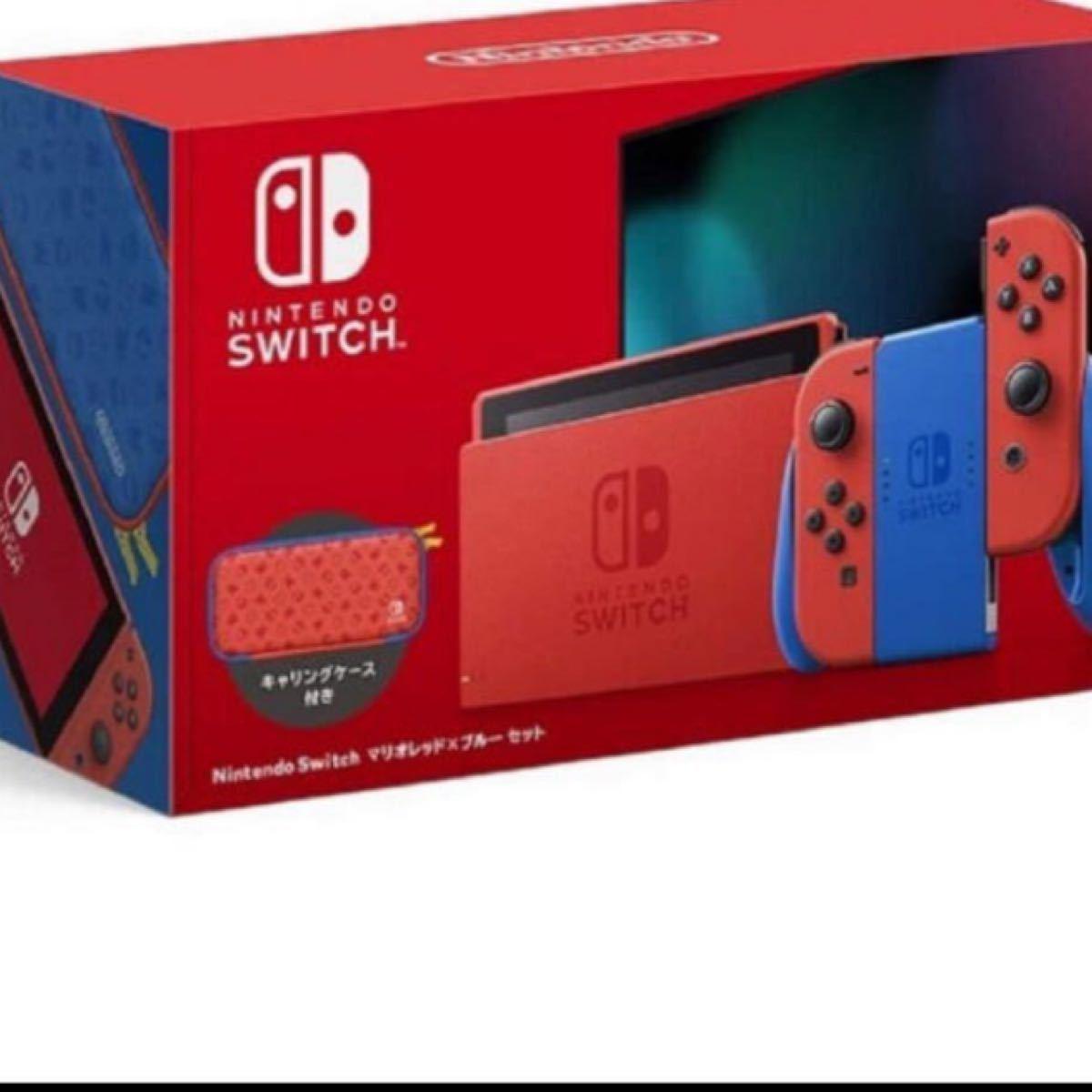 ニンテンドーSwitch マリオレッド&ブルー    Nintendo Switch ニンテンドースイッチ