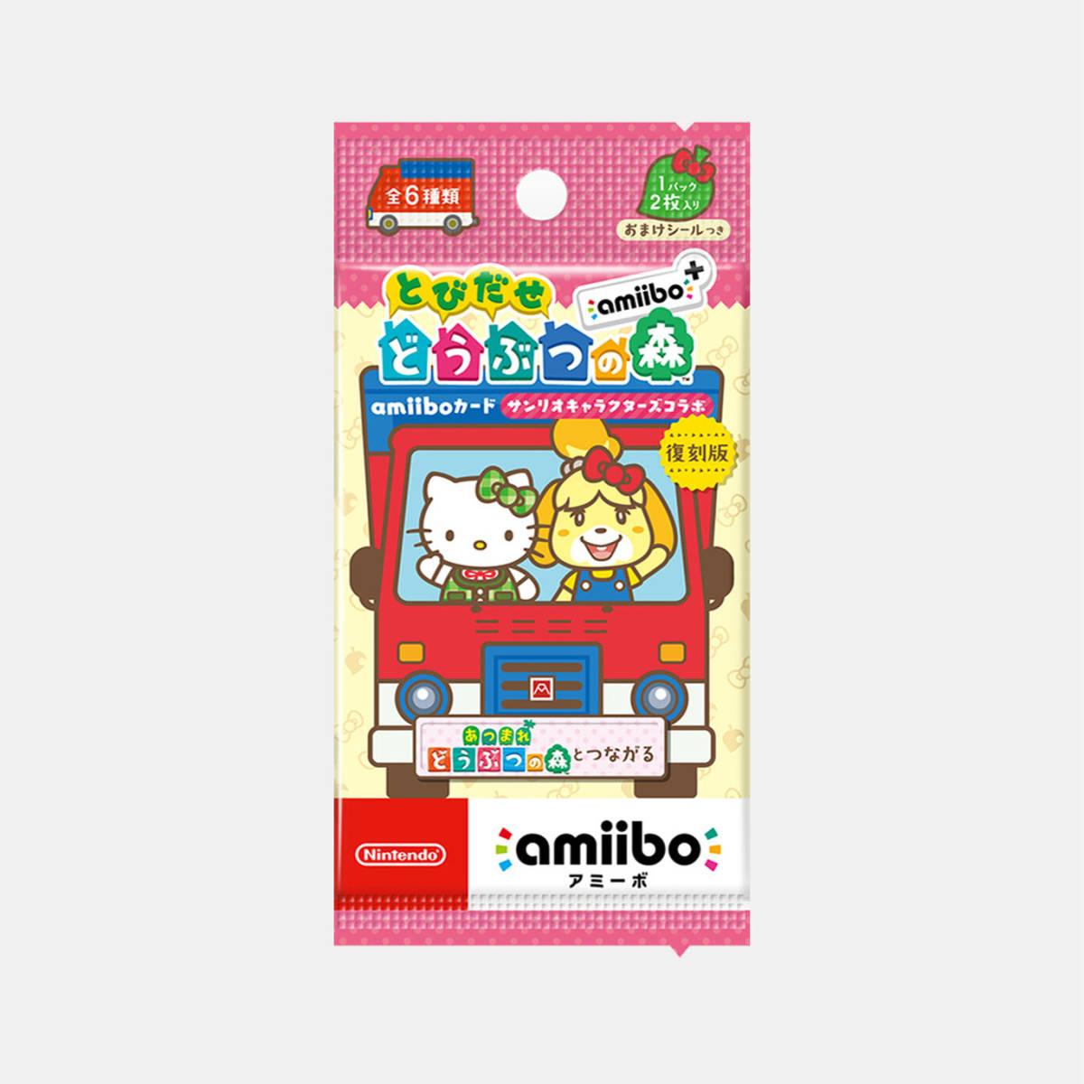 新品未開封 とびだせ どうぶつの森 amiibo+ amiiboカード サンリオキャラクターズコラボ_画像1