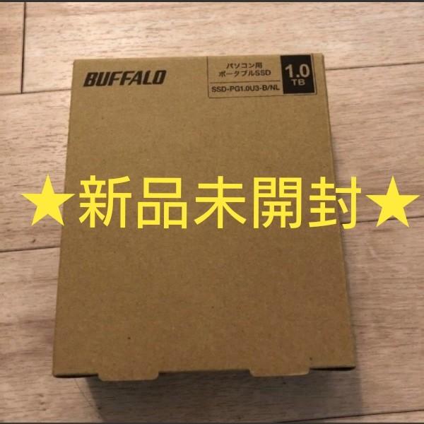 【新品未開封】BUFFALO ポータブルSSD PS4,PS5対応(メーカー動作確認済) USB3.1(Gen1) 対応 1TB