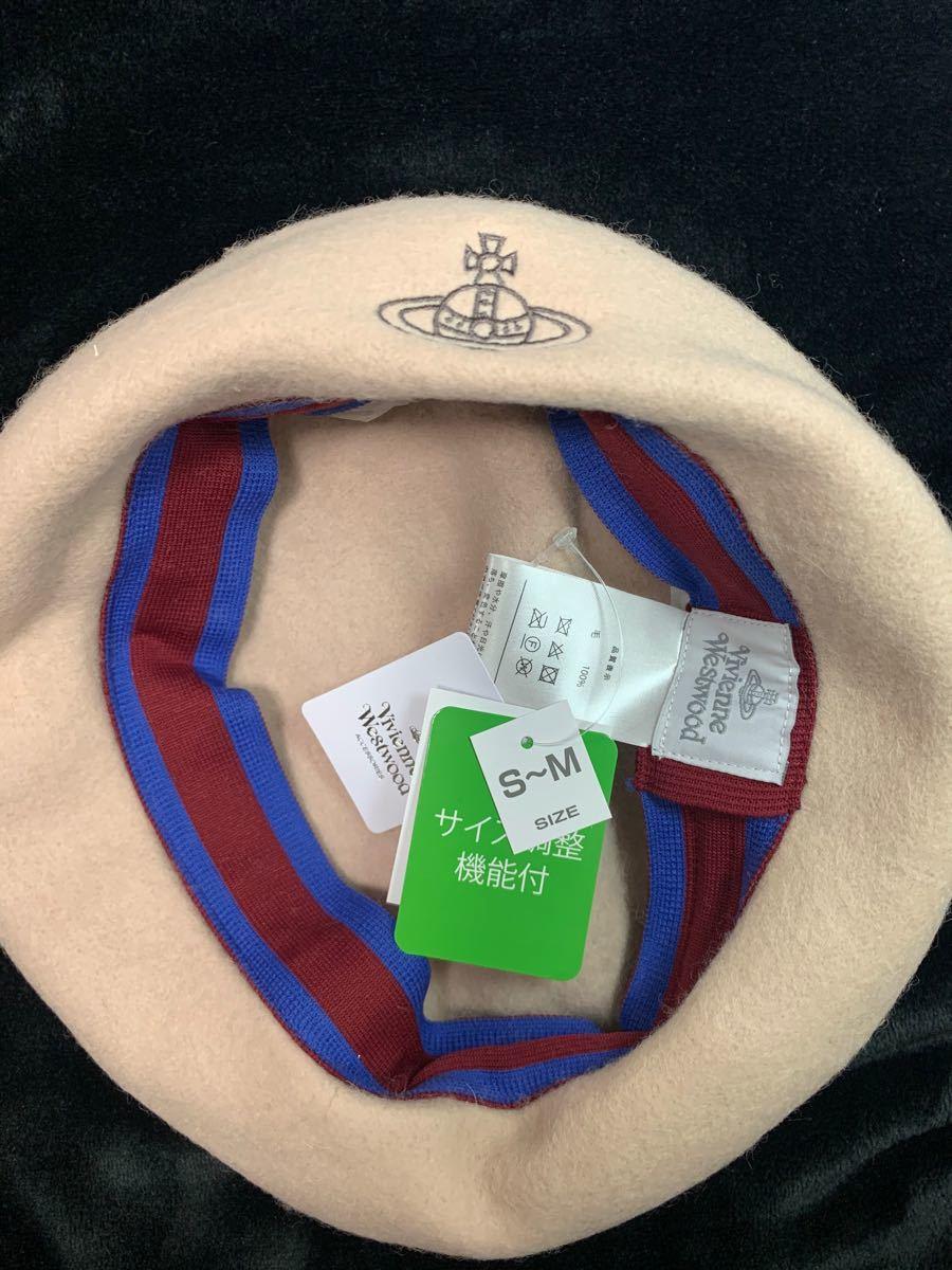 ヴィヴィアン・ウエストウッド ベレー帽 オフホワイト 新品