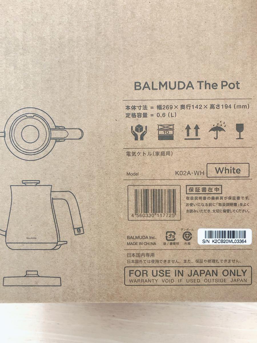*新品未使用*バルミューダ ケトル* BALMUDA バルミューダ 電気ケトル