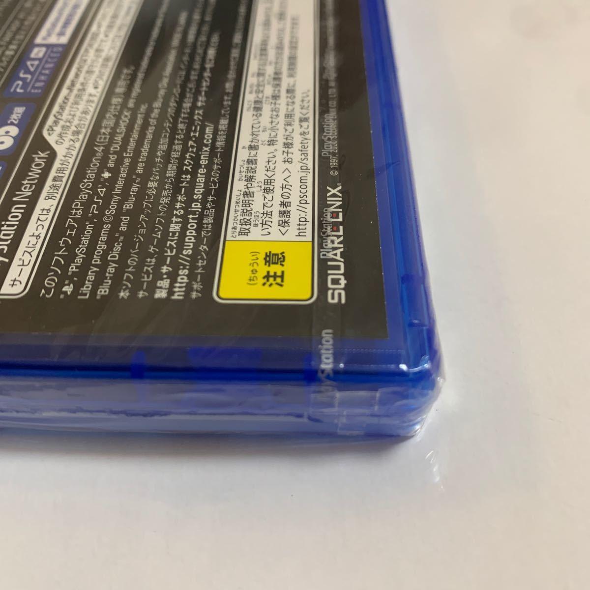 ファイナルファンタジー7 リメイク PS4 final fantasy7 REMAKE PS4 PS4ソフト 未開封
