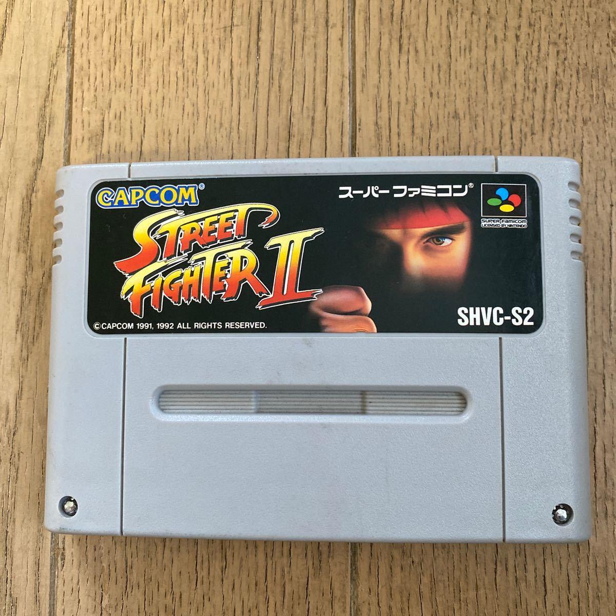 【SFCソフト】ストリートファイター2