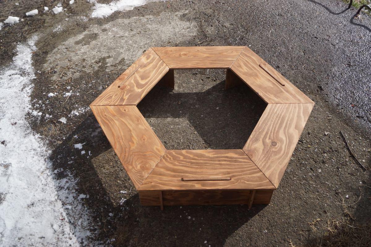ヘキサゴンテーブル ウォールナット