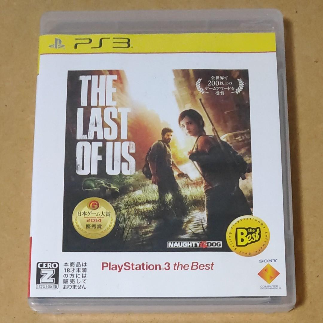 ■ラスト・オブ・アス The Last of Us/PlayStation3 the Best  ラストオブアス  PS3