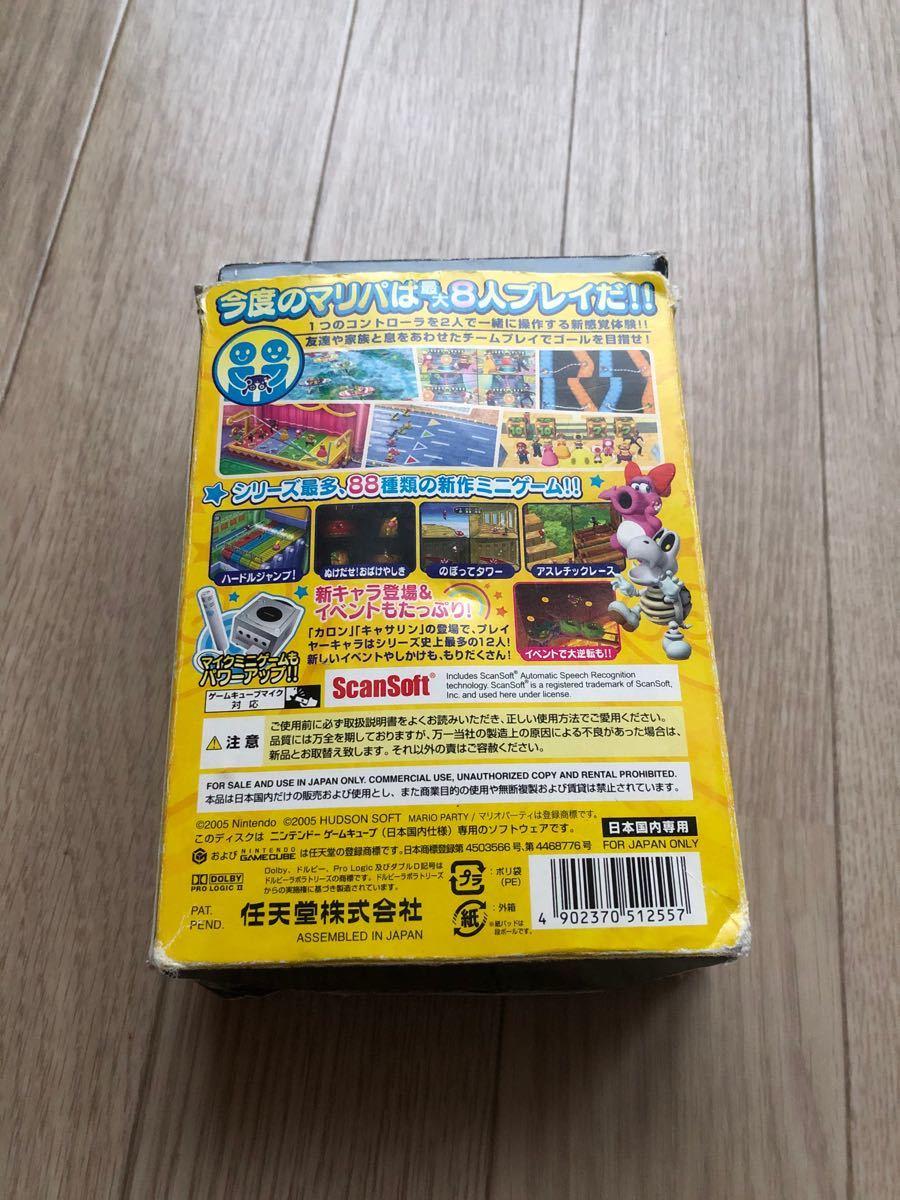 ゲームキューブ マリオパーティ7 動作確認済み