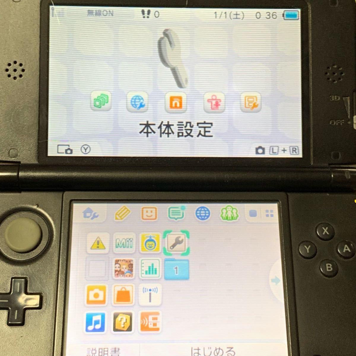 ニンテンドー 3DS LL ブルー ブラック 本体 充電器 セット 番号なし