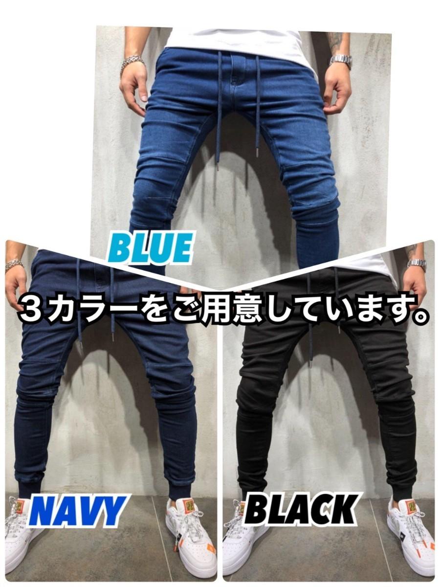 【新品】ブルー 青 デニム ジョガーパンツ ジーンズ スキニーパンツ サルエルパンツ