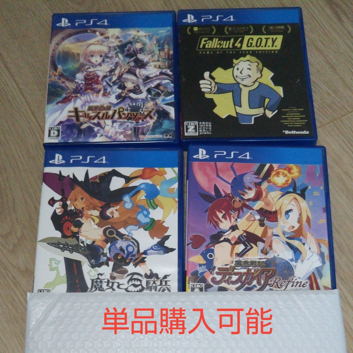 【PS4】 Fallout 4 [Game of the Year Edition]