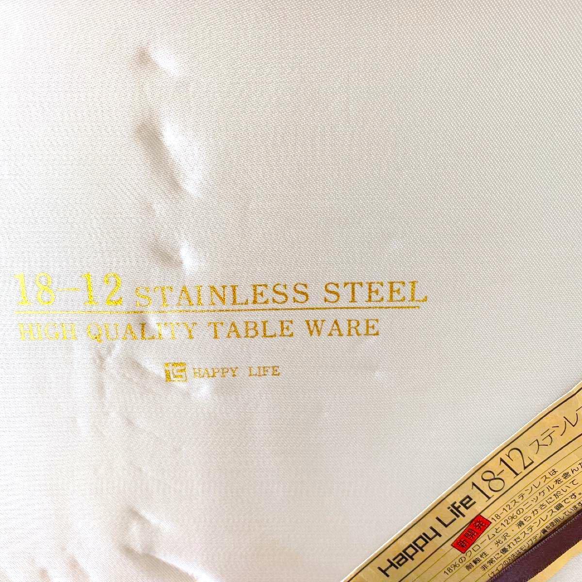 カトラリーセット スプーン3種類 計15本 新品