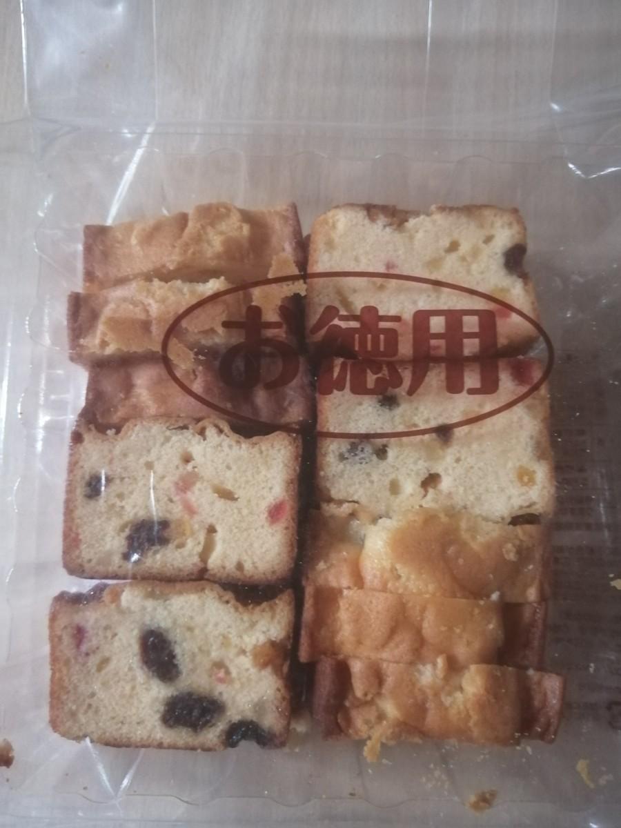 3月中旬までの掲載予定☆フルーツパウンドケーキ アウトレット