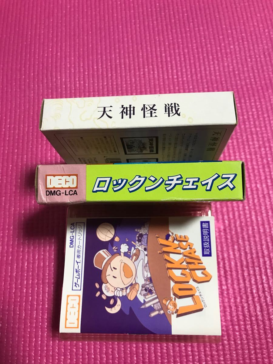 ゲームボーイ ソフト 2本セット
