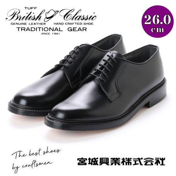 【アウトレット】【リーガル 外注工場】【レザーソール】紳士靴 革靴 メンズ ビジネスシューズ プレーントゥ 5155 ブラック 26.0cm