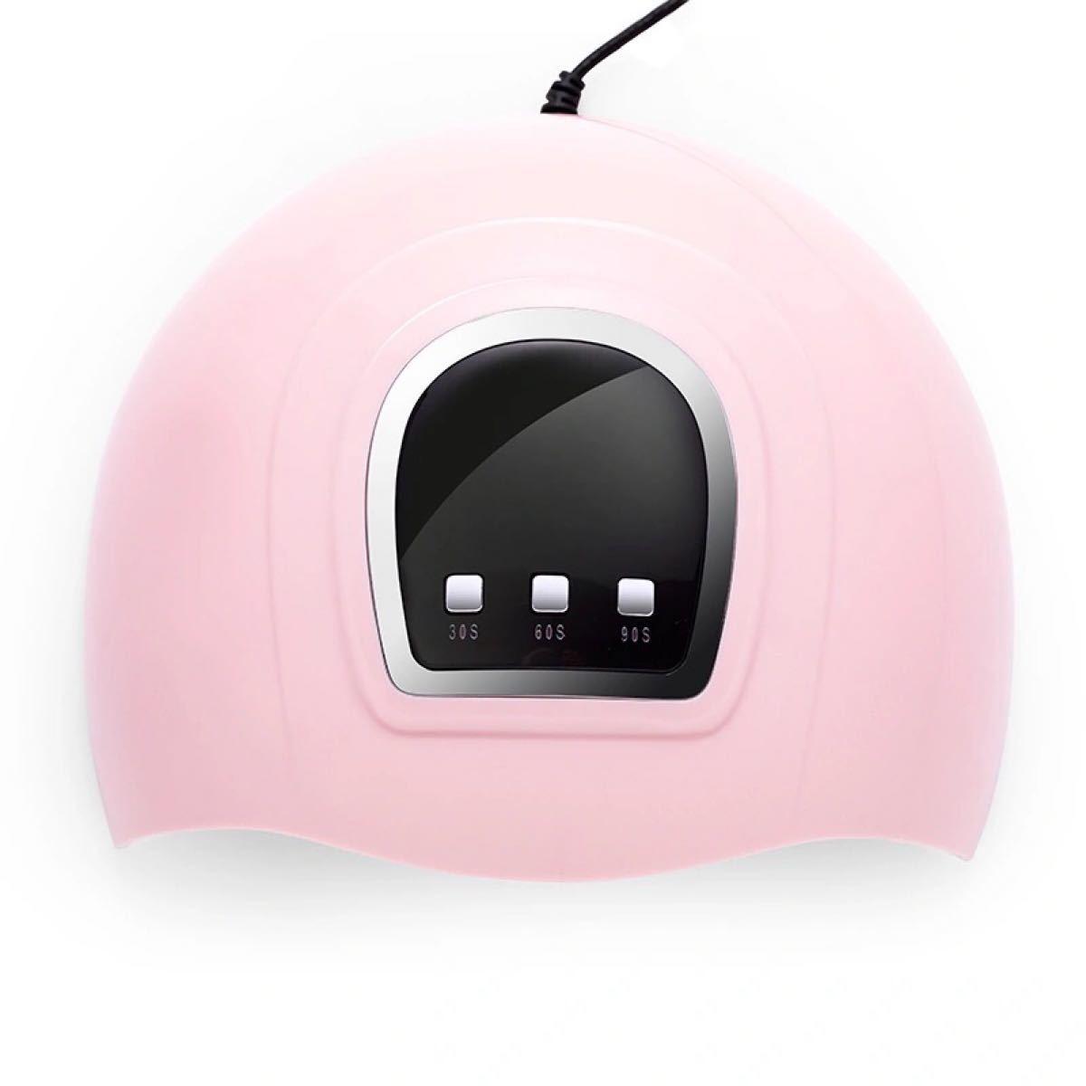 【新品未使用】ジェルネイル  uvライト LEDネイルドライヤー  54W