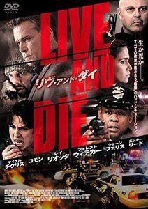 LIVE AND DIE リヴ・アンド・ダイ/レイ・リオッタ [レンタル落DVD] 同梱送料120円商品_画像1