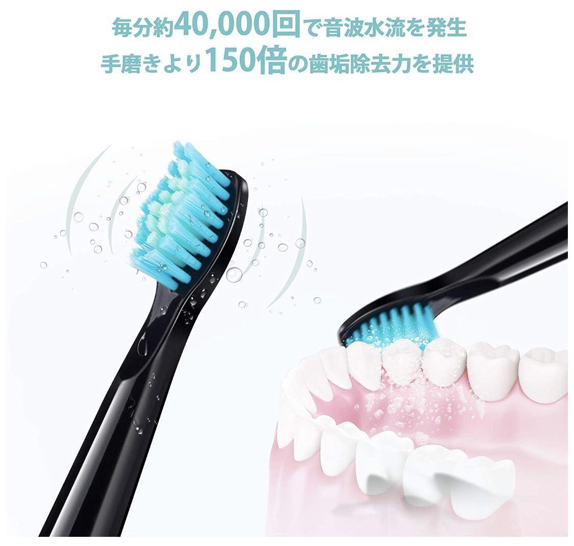 電動歯ブラシ 充電式 替えブラシ 音波歯ブラシ 歯ブラシ 音波式電動歯ブラシ 電動歯ブラシ 歯ブラシ ハブラシ INITIO 音波歯ブラシ USB充電