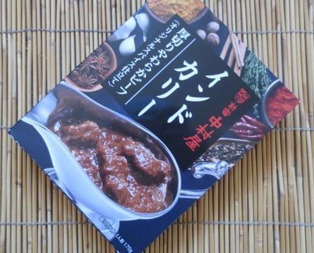 新宿中村屋 インドカリー厚切り柔らかビーフ170g 切手可 レターパックで数4まで可_画像2