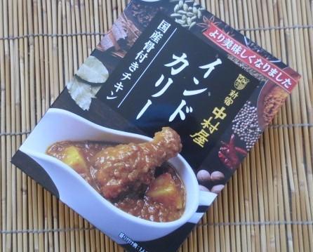新宿中村屋 インドカリー 骨付チキン180g 切手可 レターパックで数4まで可_画像1