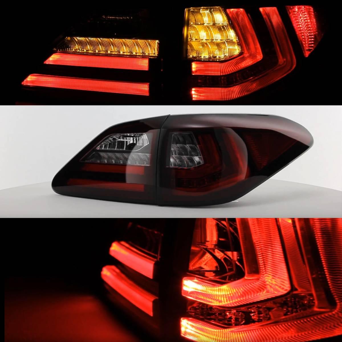 LEXUS RX 10系用 20系仕様 流れるウィンカー テール シーケンシャルウィンカー レクサス AGL10 GGL10 GGL15 GYL10 GYL15 GYL16 CONSERX_画像4