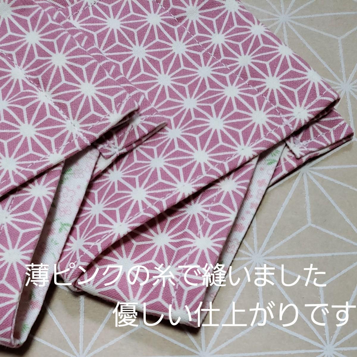 立体 インナー 鬼滅の刃 Mサイズ2枚セット バラ売り不可 麻の葉模様が好きな方へ クレンゼ素材使用 桜色耳かけ紐付きます♪