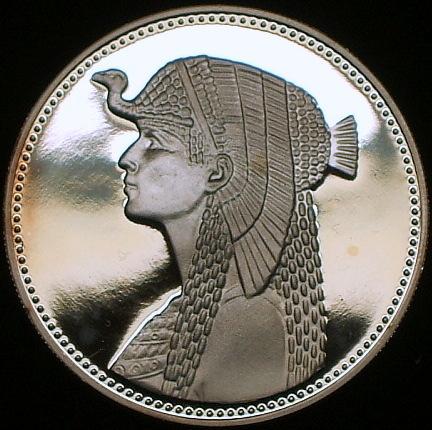 【エジプト大型銀貨】(1993年銘 22.5g プルーフ)