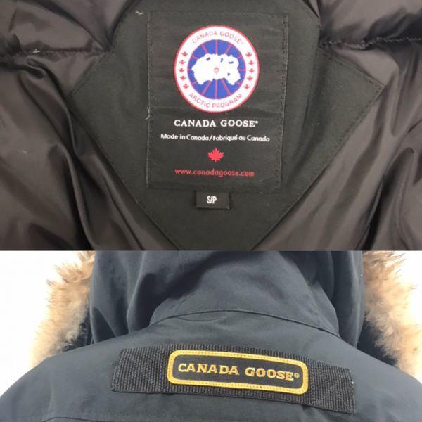 θ【美品】CANADA GOOSE/カナダグース ブルックフィールド ダウンジャケット 2300JM ブラック レディース 本体のみ S18161043984