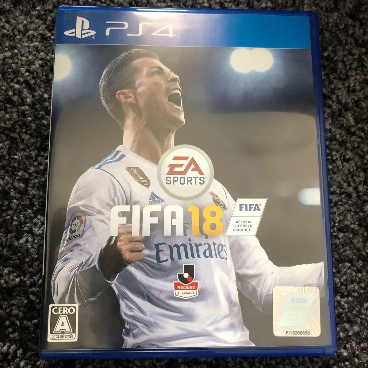 FIFA18 PS4 FIFA