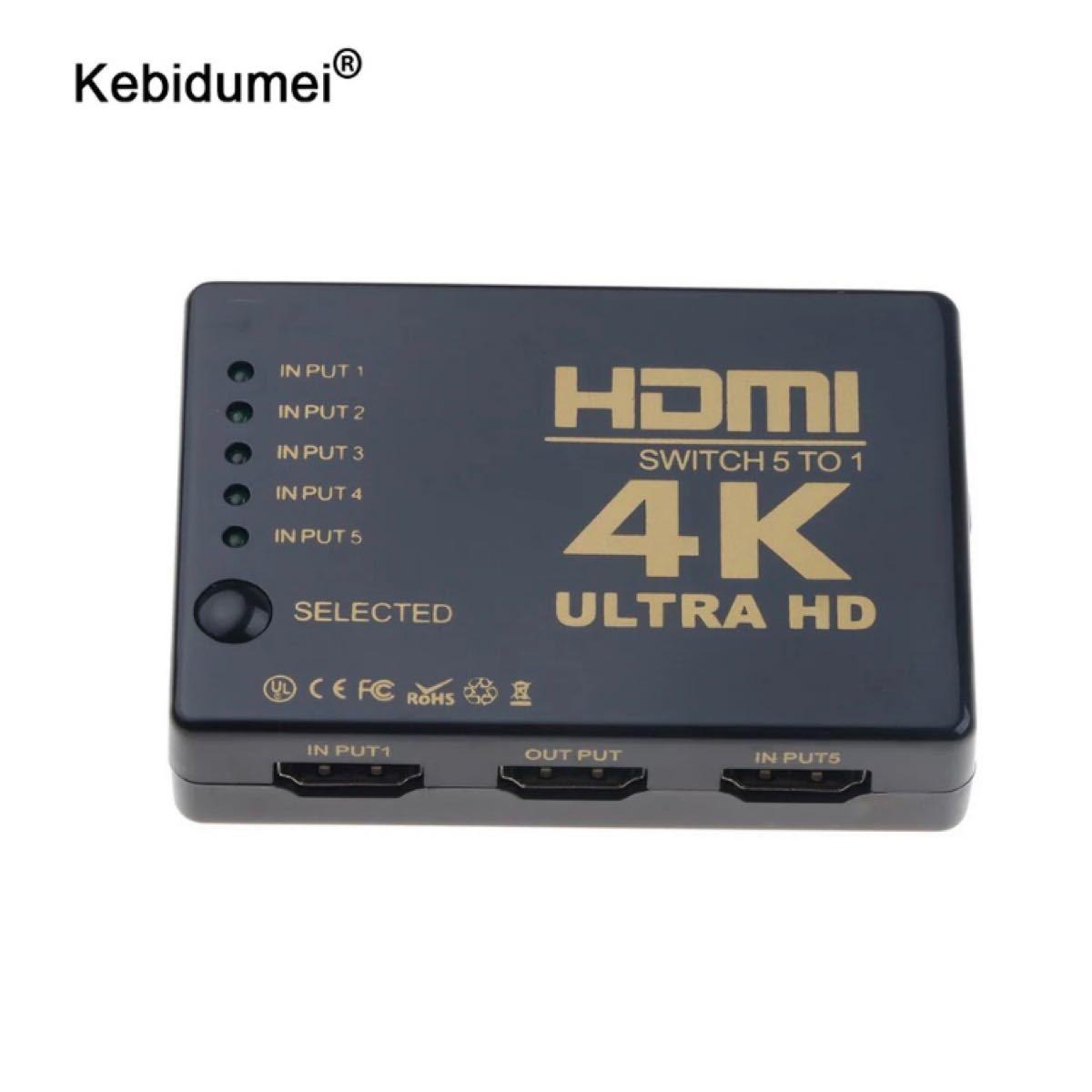 ★即日発送★ HDMI 切替 分配 器 セレクター 5入力 1出力 4K 60Hz 自動 手動 切替 搭載 USB リモコン