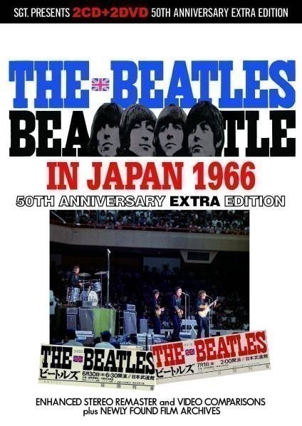 The Beatles 50th Anniversaer Extra Edition 1966 Japan 2CD+2DVD 海外直輸入オリジナル・プレス盤SGTレーベル_画像1